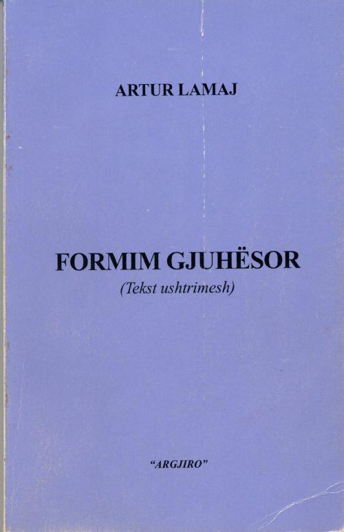 Formim gjuhësor (tekst ushtrimesh)