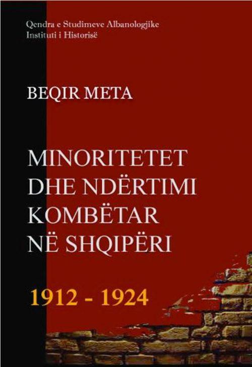 Minoritetet dhe ndërtimi kombëtar në Shqipëri 1912-1924