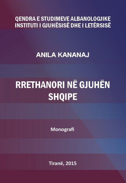 Rrethanori në gjuhën shqipe