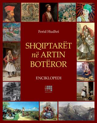 SHQIPETARET NE ARTIN BOTEROR (enciklopedi)
