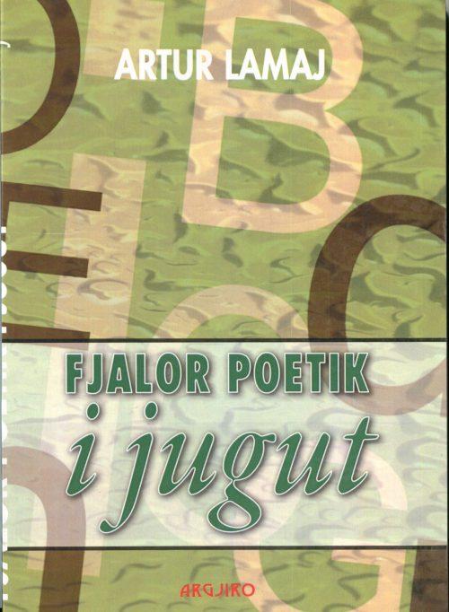 Fjalori Poetik i jugut