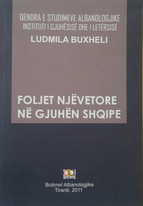 Foljet një vetore në gjuhën shqipe