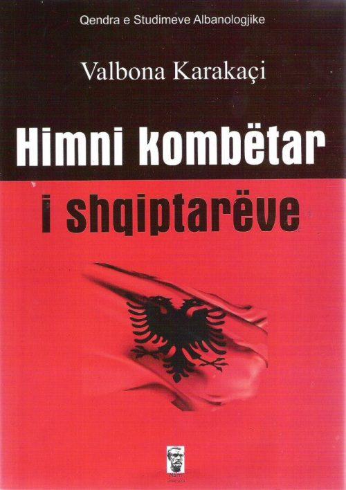 Himni kombëtar i shqipëtarëve