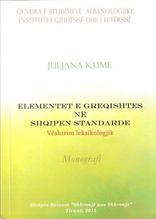 Elementet e greqishtes në shqipen standarde (Vështrim leksikologjik)