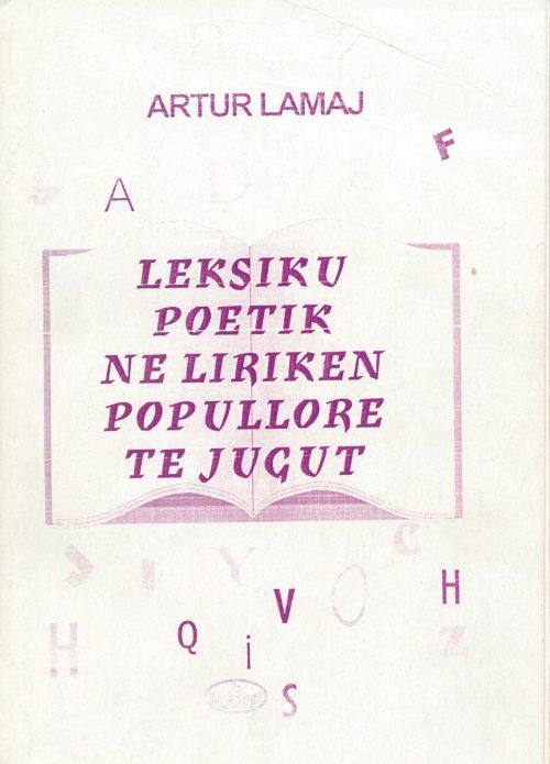 Leksiku poetik në lirikën popullore të Jugut