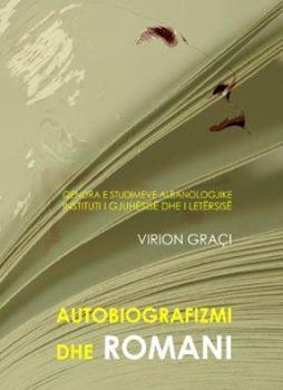 Autobiografizmi dhe romani