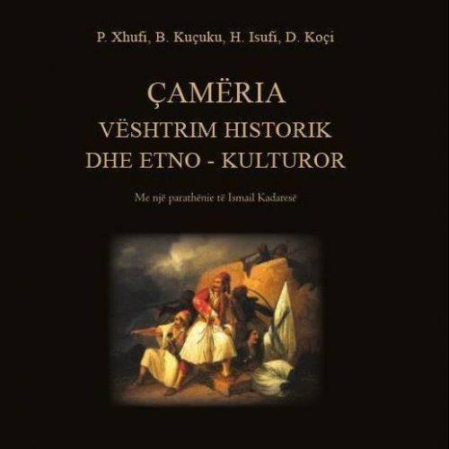 Çamëria: Vështrim historik dhe etno-kulturor
