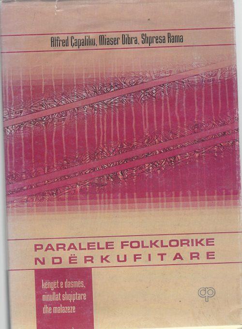 Paralele folklorike ndërkufitare (Këngët e dasmës