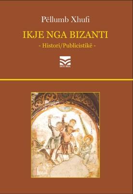 Ikje nga Bizanti