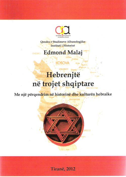 Hebrenjtë në trojet shqiptare