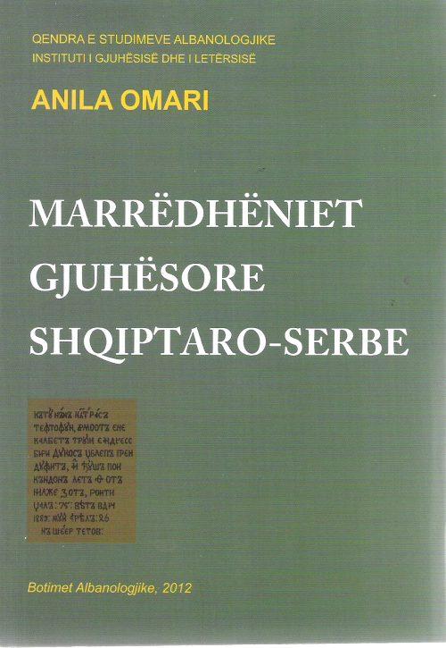 Marredheniet gjuhesore shqiptaro-serbe