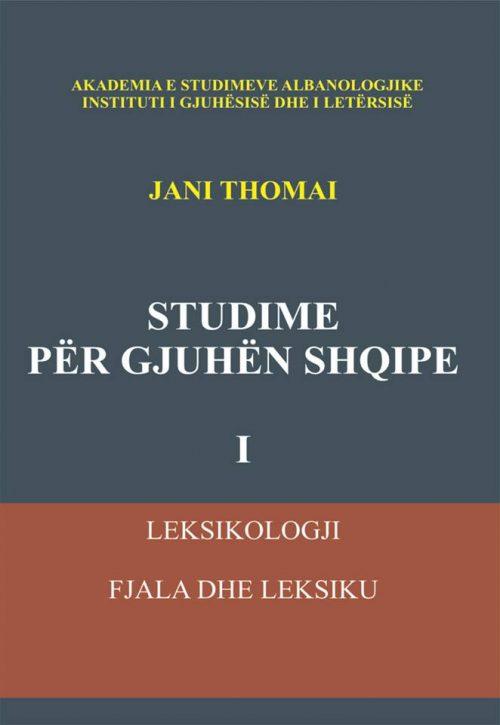 J. Thomai I