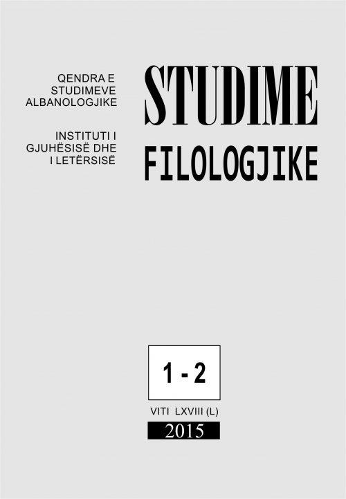 STUDIME FILOLOGJIKE 1-2, 2015,KOPERTINA