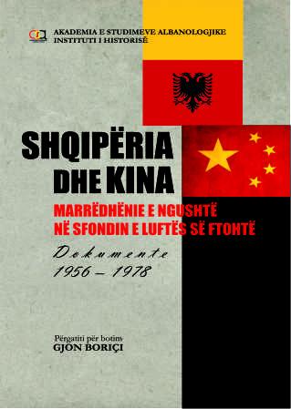 shqip dhe kina